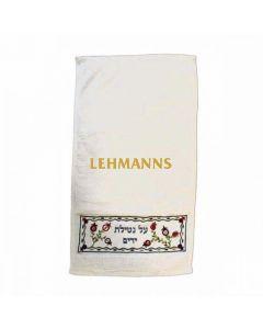 Yair Emanuel: Towel-Pomegranate Design with Netilat Yadayim Motif