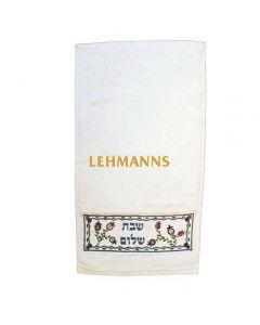 Yair Emanuel Towel-Pomegranate Design withvShabbat Shalom Motif