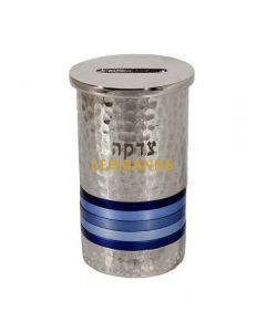 Yair Emanuel:Tzedakah Box-Hammered Nickel with Blue Rings