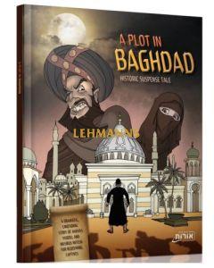 A Plot in Baghdad (Comic Book)