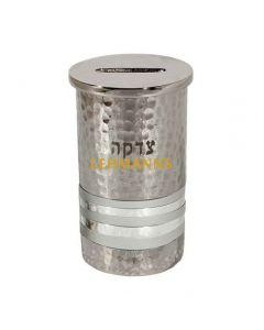 Yair Emanuel:Tzedakah Box-Hammered Nickel with Silver Rings