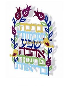 Dorit Judaica: Birkat Habayit-Wall Hanging-Laser Cut Multicolour Pomegranate Design-Stainless Steel