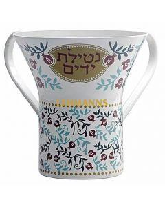Dorit Judaica: Washing Cup - Pomegranate Design - Aluminium