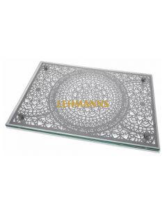 Dorit Judaica: Challah Board-Glass and Stainless Steel-Laser Cut Mandala Pattern