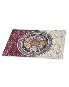 Dorit Judaica: Challah Board-Glass-Mandala Pattern with Shabbat Verses