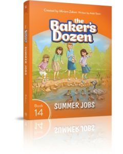 The Baker's Dozen #14 Summer Jobs