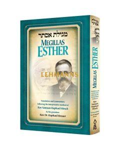 Megillas Esther-Breuer