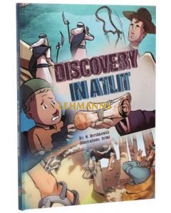 Discovery in Atlit / Super Sleuth - Two Comic Books