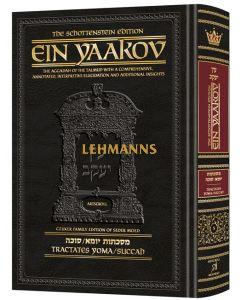 Schottenstein Ed Ein Yaakov [#05] - Yoma and Succah