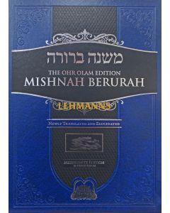 Ohr Olam Mishnah Berurah 1A - Small Simanim 1-24