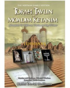 Torah Tavlin - Moadim Ketanim