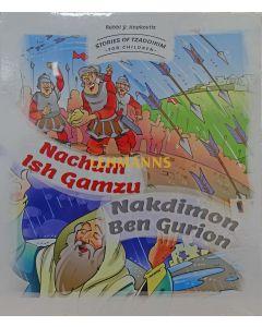 Nachum Ish Gamzu/Nakdimon Ben Gurion