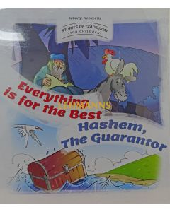 Everything is for the Best/Hashem, The Guarantor