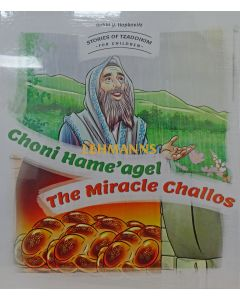 Choni Hame'agel/The Miracle Challos