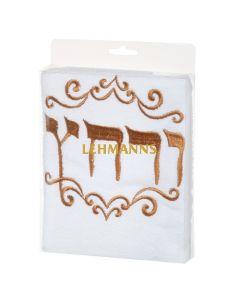 Urchatz Towel - White With Gold Wording