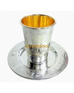 Kiddush Cup and Tray-Silver Coated - Oval Decoration 165ml