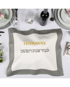Challah Cover With Silver Border-Faux Leather