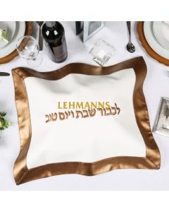 Challah Cover With Gold Border-Faux Leather