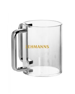 Washing Cup- Acrylic With Galvanized Silver Handles