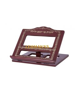 Shtender - Wood with Gold Decoration
