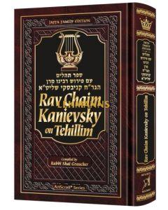 Rav Chaim Kanievsky on Tehillim