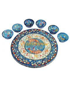 Yair Emanuel-Seder Plate: Peacock design