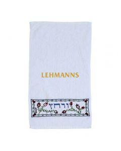 Yair Emanuel:Pesach Seder Urchatz Towel-Pomegranates Design