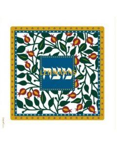 Dorit Judaica:Matzah Cover-Pomegranate Design