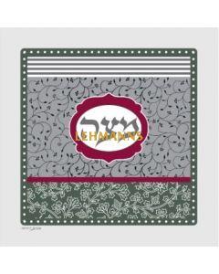 Dorit Judaica:Matzah Cover-Floral Design in  Grey,Bordeaux and Black