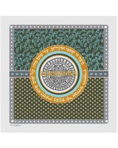 Dorit Judaica: Matzah Cover-Circular Geometric Pattern-Leaf and Dot Design