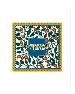 Dorit Judaica: Afikoman Bag-Pomegtanate Pattern