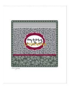 Dorit Judaica:Afikoman Bag--Floral Design in  Grey,Bordeaux and Black