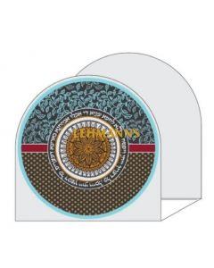Dorit Judaica:Matzah Holder-Circular Geometric Pattern-Leaf and Dot Desi