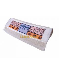 Dorit Judaica:Pesach Seder Urchatz Towel-Pomegranate and Leaf Design-Rochatz Motif