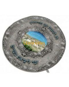 Ner Mitzvah Matzah Tash - Round Plastic
