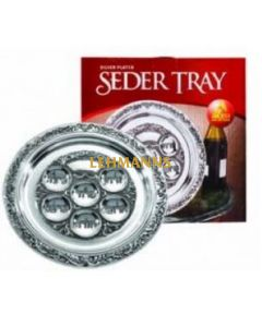 Ner Mitzvah Seder Plate - Silver Plated 30.5cm