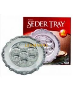 Ner Mitzvah Seder Plate - Pewter 30.5cm