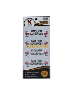 """The Kosher Cook Stickers - """"Kosher For Passover"""""""