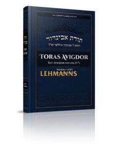Toras Avigdor - Volume 3: Vayikra