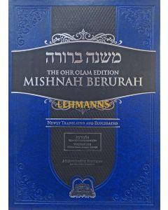 Ohr Olam Mishnah Berurah 5D - Large Simanim 468-494
