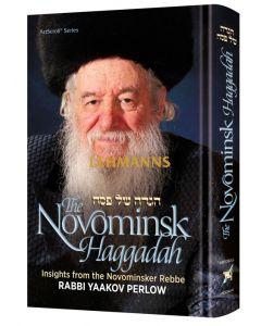The Novominsk Haggadah