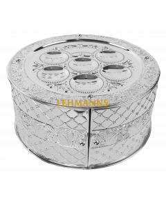 Seder plate 3 tier Silver Plated -Ornate Decoration-40x20cm