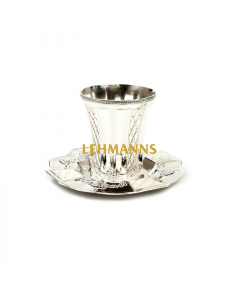 Kiddush Cup and Tray- Silver Plated -Xp Scalloped Design-Matt