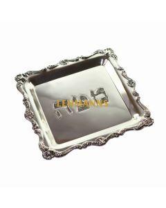 Matzah Plate Square Silver Plated