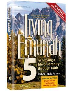 Living Emunah Volume 5 - Pocket Size Hard Cover