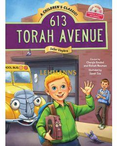 613 Torah Avenue - Vayikra
