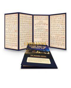 Interlinear Krias Shema Al HaMitah Schottenstein Edition