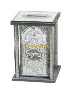 Art Judaica:Tzedakah Box-Glass  with Vilna Gate Design
