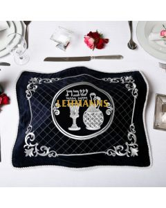Art Judaica: Challah Cover - Velvet With Embroidered Kiddush Motif
