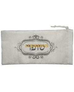 Art Judaica:Shofar Bag-Faux Leather-White With Shofar Motif